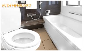浴室などの掃除